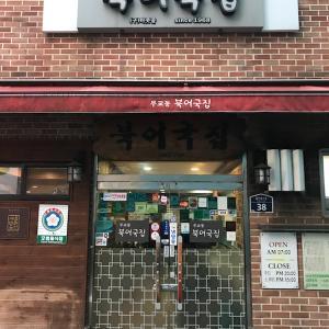 ソウル3日目の朝食とカフェ
