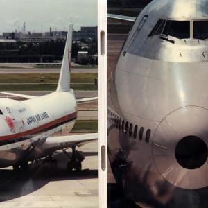 過去の空港写真 ITM・・・