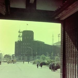東京・・・45年前に撮影