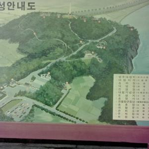 韓国 幸州山城・・・過去旅