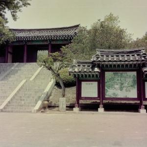 韓国 江華島・・・過去旅