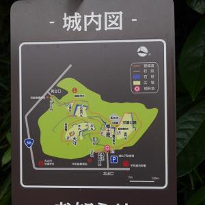 現存12天守 宇和島城に登城