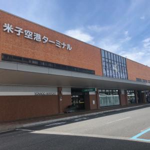 米子鬼太郎空港パトロール
