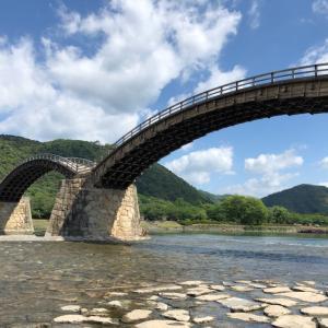 岩国・錦帯橋へ・・・