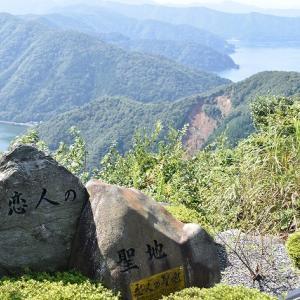 レインボーライン 山頂公園からの眺め