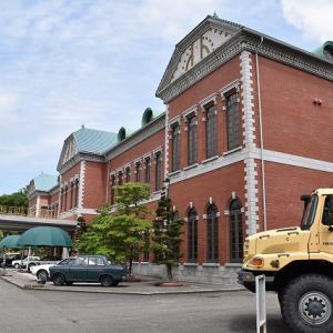 日本自動車博物館へ・・・
