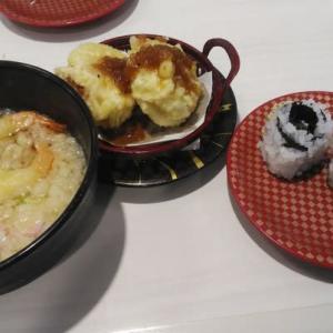 12月7日周り寿司へ。