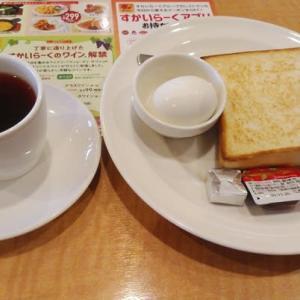 1月25日ガストで朝食、、、