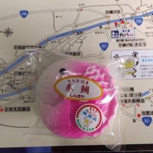 12月1日栃尾へ
