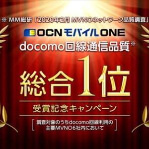 『Amazonギフト券 500円分』が2000名に当たる!フォロー&RTキャンペーン