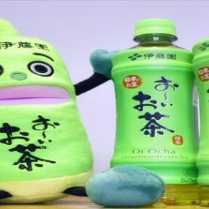 「お~いお茶 緑茶」と「王位お茶」が当たる!フォロー&リツイートキャンペーン