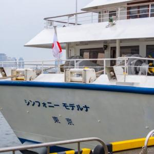 東京湾に出港