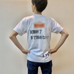 本日から受験申込み開始!! & お盆超特訓、東京会場 満員御礼となりました。