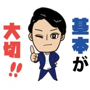12月試験実施対象都道府県の追加について 不動産適正取引推進機構より