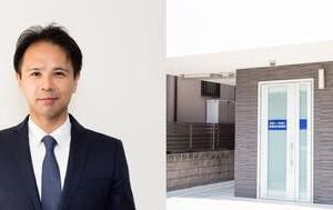 退職後の健康保険~尼崎市(武庫之荘)税理士笠原会計事務所~