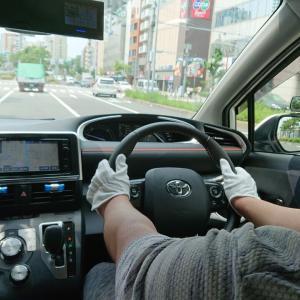 神戸市中央区 20歳代 男性 R.Kさん 10時間コース