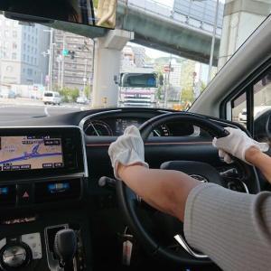 神戸市中央区 20歳代 女性 A.Gさん 9時間コース