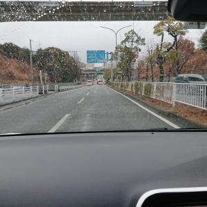 神戸市須磨区 40歳代 男性 S.Mさん 8時間コース