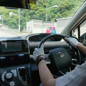 神戸市中央区 20歳代 女性 M.Tさん 10時間コース