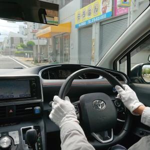 神戸市西区 20歳代 男性 K.Iさん 3時間コース