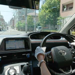 神戸市中央区 30歳代 女性 M.Sさん 8時間コース