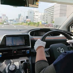 神戸市中央区 30歳代 女性 A.Yさん 10時間コース