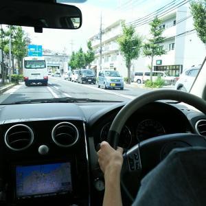 神戸市垂水区 30歳代 女性 T.Sさん マイカー8時間コース