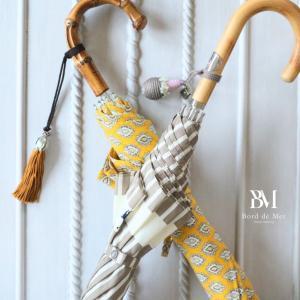 傘にあつらえたように作れる「傘タッセルレッスン」作品