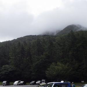 晴れ予報の三瓶山登山