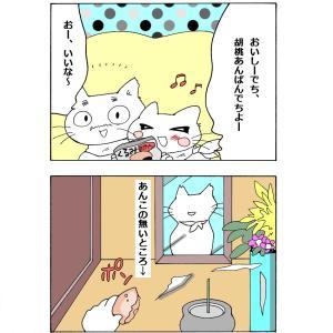 第109話 ちびこのお供え と100均の金魚(*^-^*)