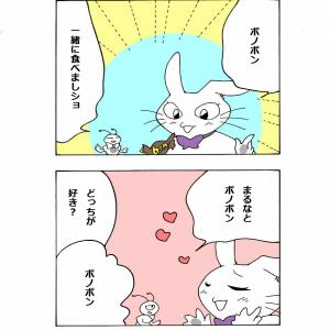 第126話うさチャンと夢 こどもの日のケーキ(ФωФ)
