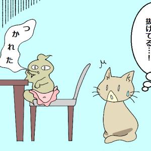 イラストまたタマシイ抜けてる~ と当たってる~o(*^▽^*)o