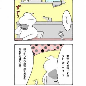 第131話 ゆーれいさんの日常 とみちさかの日常☆