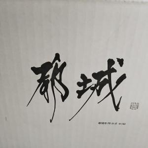 ふるさと納税 宮崎県都城市 『「お米豚」こま切れ2.2kgセット(黒たれつき)』