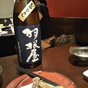 小洒落た仙川 簓 『美味しいお酒と肴』