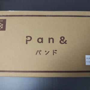 冷凍パンはホテルの味 パンド 『はじめてパンセット』