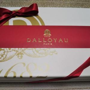 伝統の美味しさ ダロワイヨ 『マカロン』