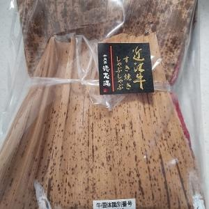 サシが美しい 牛肉商 徳志満 『近江牛 すき焼き&焼肉』