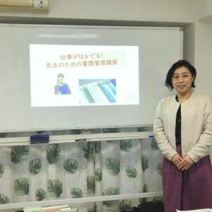 関西×関東のアドバイザーで、教諭向け書類講座をコラボ開催!