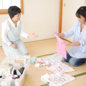 村田のお片付けサポートは【片付けられる土台作り】からサポート!