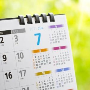 教員の夏休みどう過ごす?2学期からの働き方改革に繋げる夏休みの過ごし方5選!