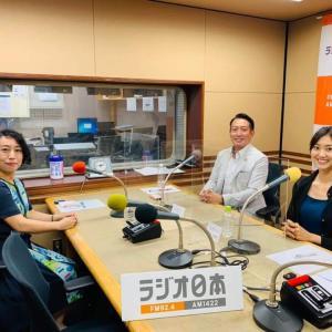 【ラジオ出演のお知らせ】8月3日(火)24時30分~ラジオ日本「埼玉彩響おもてなし」