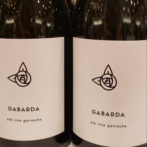 【しなやかさを引き締めるスパイス感の赤ワイン!!!ガバルダ・オールド・ヴァイン・ガルナッチャ】