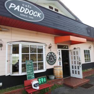 以前に「DEAR ROAD CAFE」の在った場所に奈良市朱雀から「Cafe PADDOCK」という店が移転されてきたのでバイクで行ってきた。