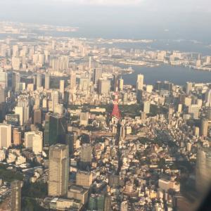 3カ月ぶりの上京