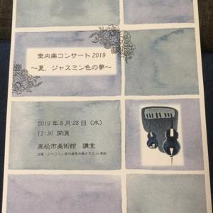明日は発表会リハ兼レッスン