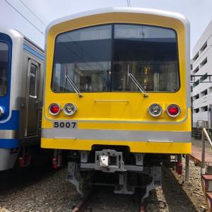 大雄山鉄道イエロー・シャイニングトレイン