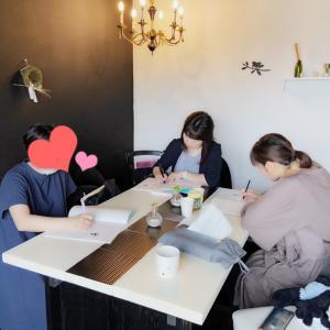 【スクール5期生】4日目授業!