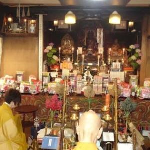 令和元年 盂蘭盆会の利供養の品の発送