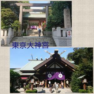 東京大神宮と靖国神社